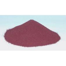 Карофилл Розовый (Carophyll Pink)