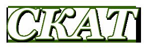 СКАТ - Селекционное Коммерческое Аквариумистское Товарищество
